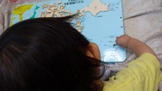日本地図パズルおすすめ